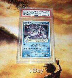 Pokemon PSA 10 GEM MINT PALKIA 7000 Pts Players Fan Club Holofoil Promo Card