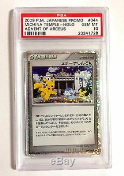 Pokemon PSA 10 GEM MINT Pikachu Michina Temple Holofoil Promo Card #044/DPt-P
